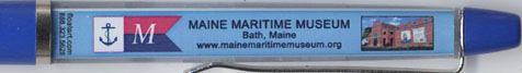 Maine Maritime Museum - backside panel